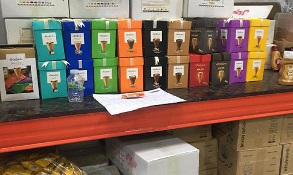 مرکز صادرات شکلات کاله
