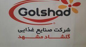 خرید کافی میت ایرانی
